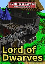 矮人之王(Lord of Dwarves)下载_矮人之王 免安装绿色版