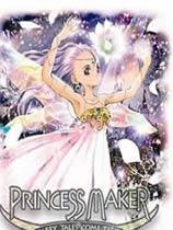 美少女梦工厂3:梦幻妖精(Princess Maker 3 Faery Tales Cometrue)下载_美少女梦工厂3 免安装中文绿色版