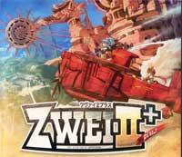 双星物语2(ZWEI II,ツヴァイ2)下载_双星物语2 免安装中文绿色版