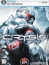 孤岛危机(Crysis)下载_孤岛危机 免安装中文绿色版