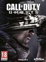 使命召唤10:幽灵(Call of Duty: Ghosts)下载_使命召唤10:幽灵 免安装中文绿色版