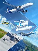 微软飞行模拟(Microsoft Flight Simulator)下载_微软飞行模拟 免安装绿色版
