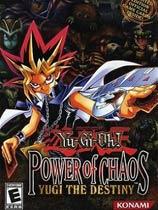 游戏王混乱的力量1之游戏的命运(Yu Gi Oh Power of Chaos)下载_游戏王 免安装中文绿色版
