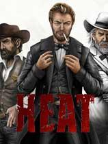 Heat(Heat)下载_Heat 测试版
