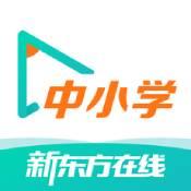 新东方在线中小学安卓版下载