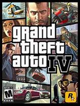 侠盗猎车手4(Grand Theft Auto 4)下载_侠盗猎车手4 免安装中文绿色版