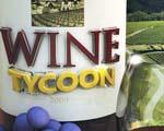 葡萄酒大亨(Wine Tycoon)下载_葡萄酒大亨   硬盘版