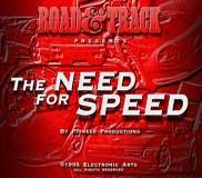 极品飞车1(Need for Speed 1)下载_极品飞车1 硬盘版