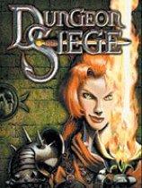地牢围攻1(Dungeon Siege)下载_地牢围攻1 免安装中文绿色版