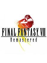 最终幻想8:重制版(Final Fantasy VIII Remastered)下载_最终幻想8:重制版 免安装绿色版