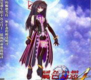 风色幻想4(Wind Fantasy 4)下载_风色幻想4 繁体中文硬盘版