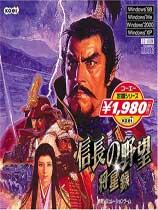 信长之野望7将星录威力加强版(Nobunaga No Yabou 7 PK)下载_信长之野望7将星录威力加强版 免安装中文绿色版
