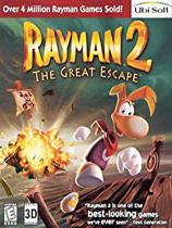 雷曼2:胜利大逃亡(Rayman 2: The Great Escape)下载_雷曼2:胜利大逃亡 免安装绿色版