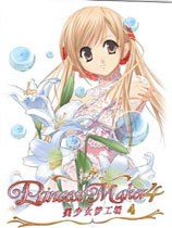 美少女梦工厂4(Princess Maker 4)下载_美少女梦工厂4 免安装中文绿色版