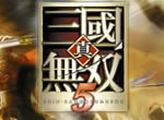 真三国无双5(Shin Sangokumusou 5)下载_真三国无双5 繁体中文完整硬盘版
