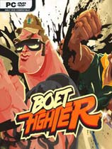 博弈斗士(Boet Fighter)下载_博弈斗士 免安装绿色版