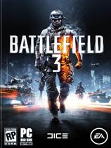 战地3(Battlefield 3)下载_战地3 繁体中文完整硬盘版