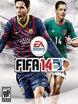 国际足球大联盟14(FIFA 14)下载_FIFA 14 免安装中文绿色版