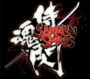 侍魂闪(Samurai Shodown Edge of Destiny)下载_侍魂闪 完整硬盘版