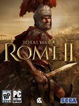 罗马2:全面战争(Total War: Rome II)下载_罗马2:全面战争 免安装中文绿色版