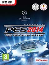实况足球2014(Pro Evolution Soccer 2014)下载_实况足球2014 免安装中文绿色版