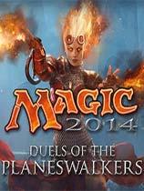 万智牌:旅法师对决2014(Magic 2014:Duels of the Planeswalkers)下载_万智牌:旅法师对决2014 免安装中文绿色版