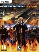 急难先锋2014(Emergency 2014)下载_急难先锋2014 免安装绿色版