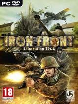 钢铁前线:解放1944(Iron Front Liberation 1944)下载_钢铁前线:解放1944 免安装绿色版