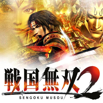 战国无双2(Sengoku Musou 2)下载_战国无双2 免安装中文绿色版