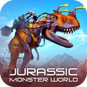 侏罗纪怪兽世界ios版