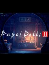 纸人2(Paper Dolls 2)下载_纸人2 官方中文版