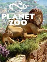 动物园之星(Planet Zoo)下载_动物园之星 免安装绿色中文版