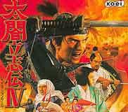 太阁立志传4(Taiko Risshiden 4)下载_太阁立志传4 繁体中文硬盘版