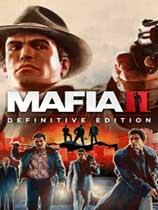 四海兄弟2:决定版(Mafia II: Definitive Edition)下载_四海兄弟2:决定版 官方中文版
