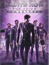 黑道圣徒3:复刻版(Saints Row: The Third™ Remastered)下载_黑道圣徒3:复刻版 免安装绿色中文版