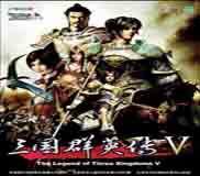 三国群英传5(Sango Heroes 5)下载_三国群英传5 免安装中文绿色版