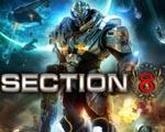 第八分队(Section 8)下载_第八分队   硬盘版