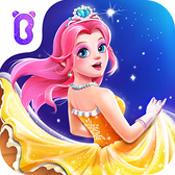 舞会小公主ios版