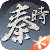 秦时明月世界测试服安卓版下载