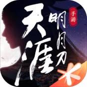 天涯明月刀手游测试版安卓版下载