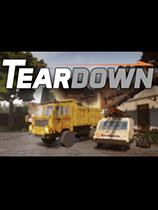 拆迁(Teardown)下载_拆迁 免安装绿色版