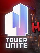 塔联(Tower Unite)下载_塔联 测试版