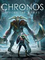 克罗诺斯:灰烬前(Chronos: Before the Ashes)下载_克罗诺斯:灰烬前 免安装绿色中文版