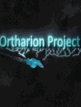 奥萨里奥项目(Ortharion project)下载_奥萨里奥项目 免安装绿色中文版