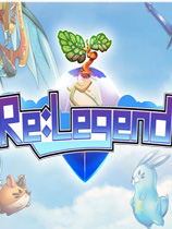 Re:Legend(Re:Legend)下载_Re:Legend 免安装绿色版