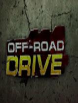 越野驾驶(Off-Road Drive)下载_越野驾驶 免安装绿色版