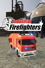 工业消防员(Industrial Firefighters)下载_工业消防员 免安装绿色版