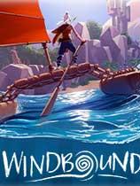 逆风停航(Windbound)下载_逆风停航 免安装绿色中文版