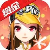 qq飞车手游版下载最新版本安卓版下载