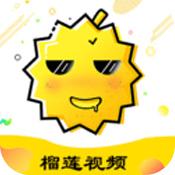 榴莲视频安卓版下载